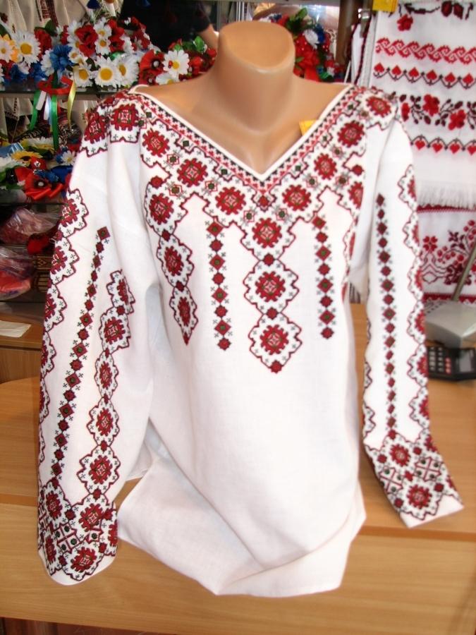 Блузка Из Ромбов