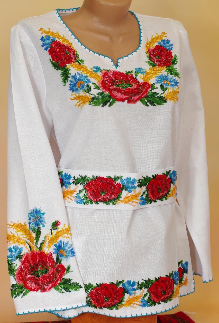 Блузка Вишита Бісером В Нижнем Новгороде